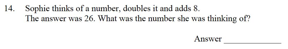 Emanuel School - 10 Plus Maths Entrance Exam Paper Question 16