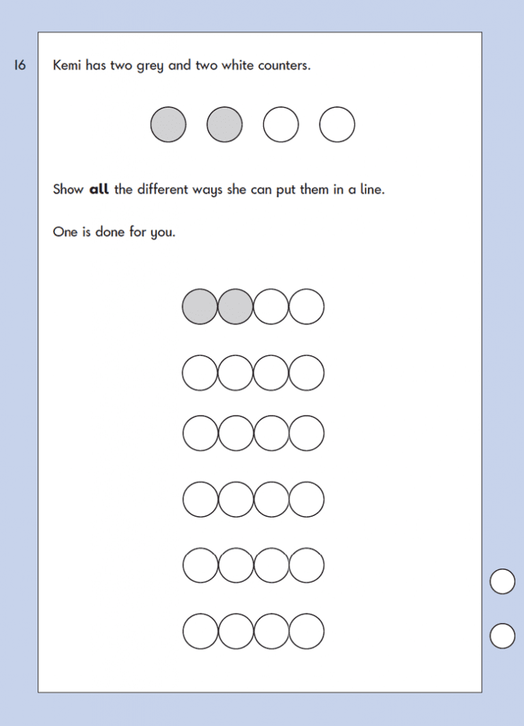 Question 16 Maths KS1 SATs Papers 2007 - Year 2 Exam Paper 2, Geometry, Position and Direction, Logical problems