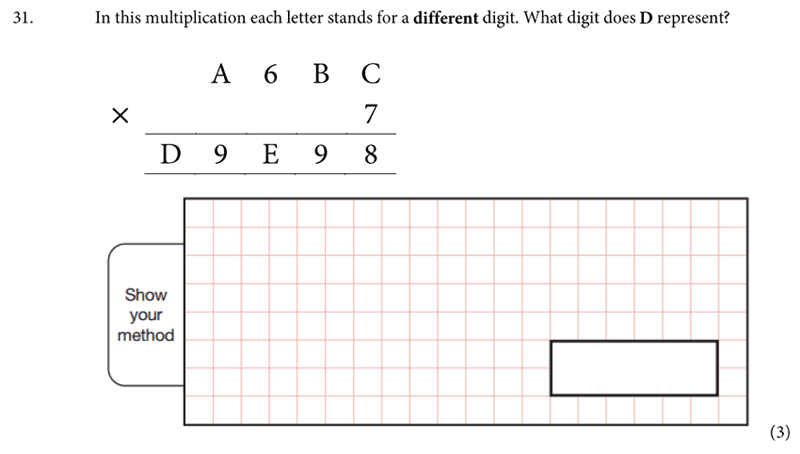 St Albans School - 11 Plus Maths Entrance Exam Paper 2019 Question 33, Numbers, Multiplication, Logical Problems