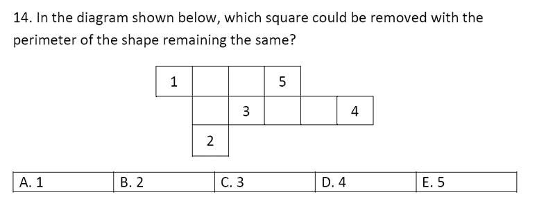 Streatham and Clapham High School - 11+ Maths Entrance Exam Section A and B 2019 Question 42, Geometry, Area & Perimeter
