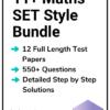 11+ Maths SET Practice Papers Bundle