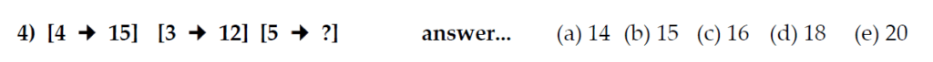 The Kings School 11 Plus Maths Entrance Examinations 2011 - Question 20